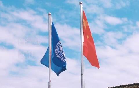 【联合国美拍】自1990年首次向联合国维和行动派...