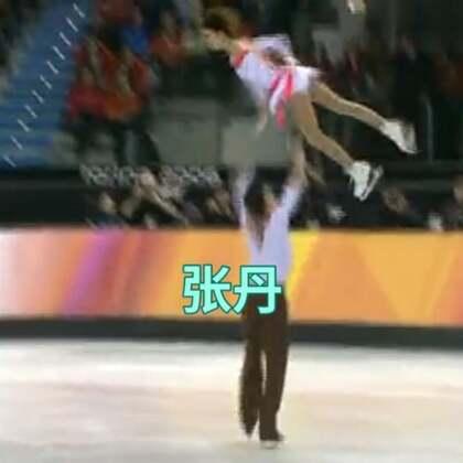 #精选##花样滑冰##南华梦冰上舞剧#丹姐很高兴能和您在一起工作😄还有其他的花滑届大咖们