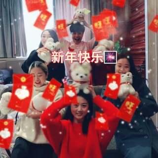 #加加啦啦舞#一年的工作暂告一段落 好开心拍个视频庆祝一下~哈哈㊗️大家新年快乐#舞福临门##精选#