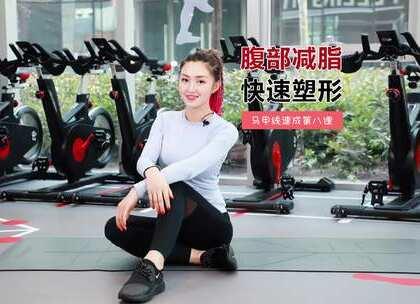 #健身##瘦身运动##马甲线#2个经典健身动作,只要坚持一个月,轻松让你练出马甲线 @美拍小助手@运动频道官方账号