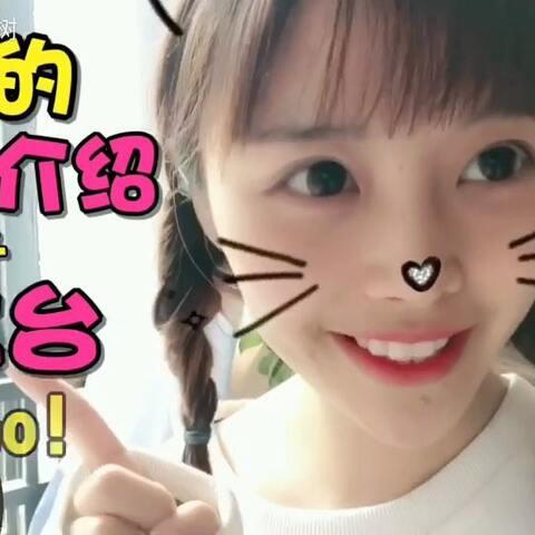 【犬子的树美拍】❤️桌面介绍❤️手工女神(老脸...