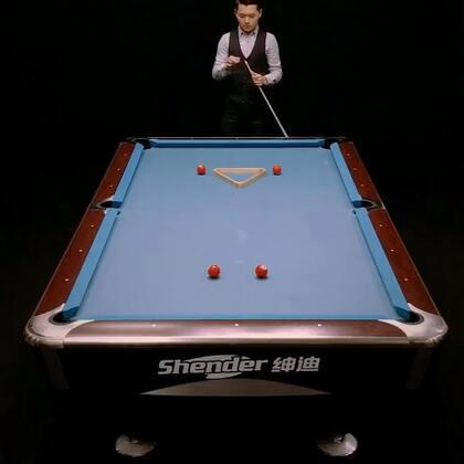 #花式台球#【找不到白球 所以】#张镇辉##中国花式台球联盟创始人#