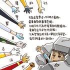 有你们真好,谢谢你们 #台湾####地震####花莲地震####天佑台湾####天佑花莲####People2####人2####救灾##
