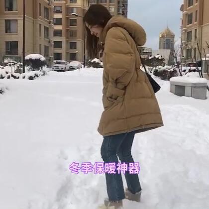 #精选##穿秀#@美拍小助手 @美拍娱乐 宝宝们在雪地里撒欢需要做好保暖哦