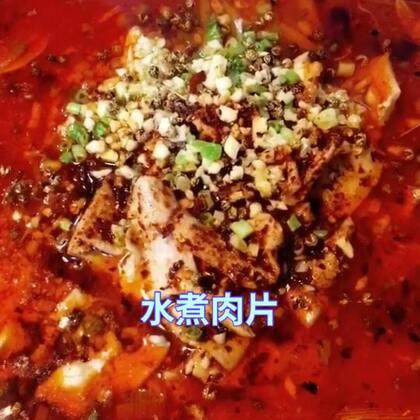 """记得留赞👍喔🌹。水煮肉片,碗底青菜按自己喜好添加就可以了。北京最早的川菜馆放""""生菜"""",现在大多放莴笋丝。喜欢啥就放啥吧🤓,自己喜好就是最好的🤪🌚。#美食##自制美食##我要上热门#@美拍小助手"""
