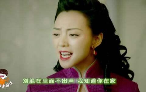【梨花说片片美拍】当彪娘们刘金花遇上雪姨的抢男人...