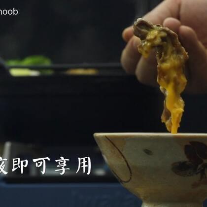 温暖的日式寿喜烧,冬日的温暖治愈系❤️#美食##寿喜烧#