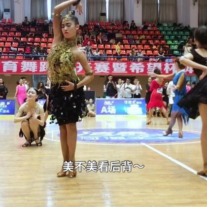 #精选##舞蹈##拉丁舞伦巴#涉外经济学院继续教育学院舞蹈表演专业常年招生💃