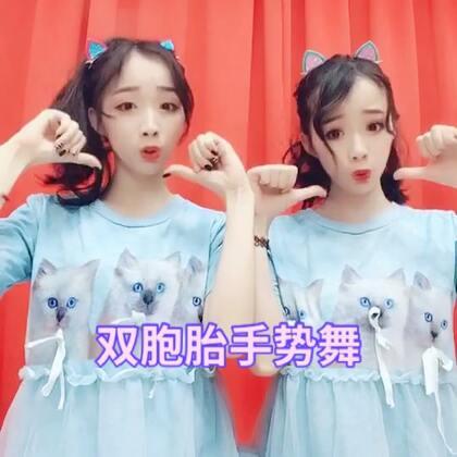 春节快到了 你们是收红包 还是给别人送红包呢 【a大a小的店】http://m.tb.cn/h.ZYtjfsg?sm=fe5f50 #girl in the mirror##精选##舞蹈#