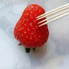 #精选##我要上热门##美食#草莓这么做好吃