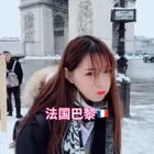 赶上了巴黎百年一遇的大雪~~