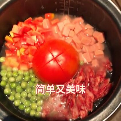 做饭如此简单又好吃,小盆友都喜欢啦!#精选#@美拍小助手 #拜托拜托我要上热门#