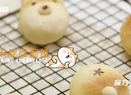 """快过年啦,一起做一下治愈系美味柴犬面包,新年要""""汪汪""""哦 #魔力美食##吃货过大年##面包#"""