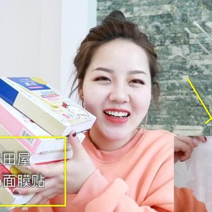 日本🇯🇵大阪✈️游记➕购物分享 视频终于剪出来啦✌️这次去日本主要就是放松 吃吃买买 😋看一下我买了些什么吧🌝转赞评抽3名送我在日本买的小礼物🎁哦~#美妆#