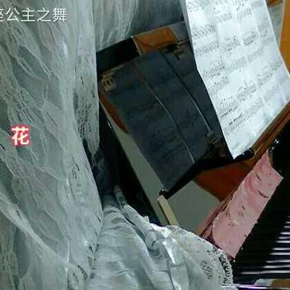 #钢琴曲#向阳花🎵(提高版)太喜欢弹这首曲子了,弹起来感觉真的享受到音乐的美💗#音乐##钢琴##向阳花#