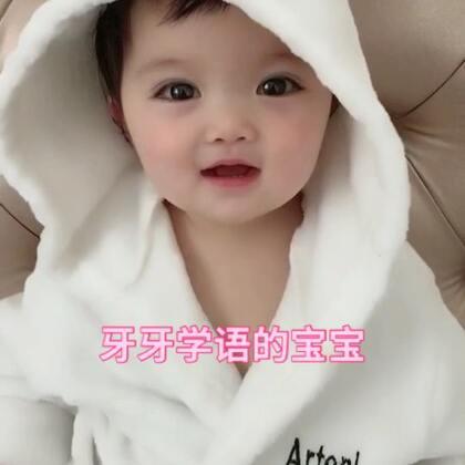 #宝宝#太好玩啦,开始学话的宝宝太逗人了😂