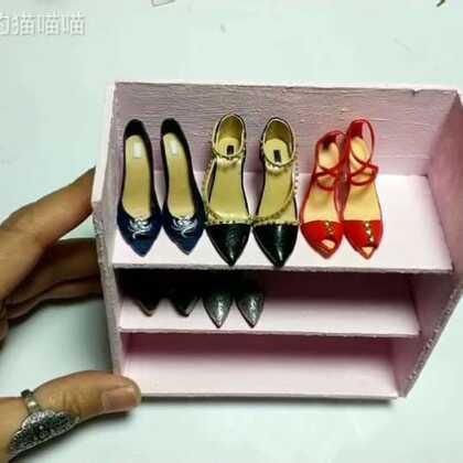 #手工##迷你世界##娃娃屋#鞋子太多了,变身木匠做个鞋柜把鞋子收纳起来吧😁。 https://weidian.com/s/1762385?wfr=c&ifr=shopdetail