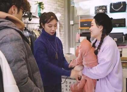 当你想买一件衣服又觉得太贵的时候,不妨这么问售货员@美拍小助手 #搞笑##热门##美女#