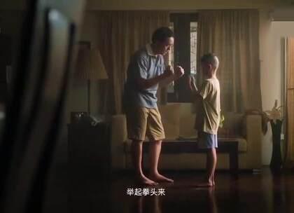 【不管你变成什么样子,依然爱你!】泰国又一逆天广告,看完直接泪崩了。生活固然艰难,但爱会理解与包容!😊😊😊#一千次暖心实验#