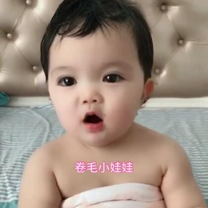 #花式套路萌娃##宝宝#洗完澡头发好长外国小孩儿,😂