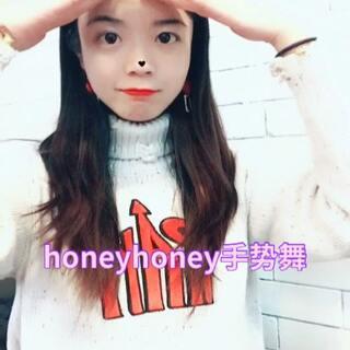 #《honey honey》##舞蹈##精选# honey honey 想对你说,谢谢你关注我,谢谢你给我点赞评论。honey honey,希望你每天开心快乐~