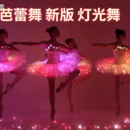 #芭蕾##舞蹈#