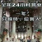 春节特别版本,回家-亲情爱情友情生活,完美的结局,有钱没钱回家过年!把爱和祝福送给我们的亲人!#95后一场梦##回家过年##精选#
