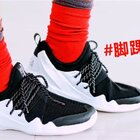 哇哇!找到超爱的鞋子忍不住就想跳啊扭啊~而且你们知道嘛现在潮不潮就看脚踝呀。我的是不是够fashion呀~ #脚踝挑战##DLT-A# @SKECHERS斯凯奇