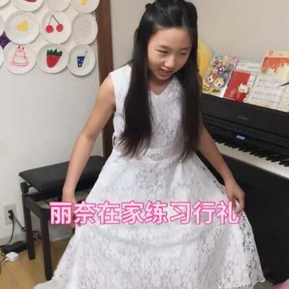 丽奈在家练习钢琴发表会最后向评委来宾观众行礼花絮@美拍小助手 @小慧姐在日本 哪种更可爱呢?衣服和鞋子适合丽奈吗?还有一个头饰没有到货呢!期待丽奈的现场表现😍#宝宝##精选##日志#