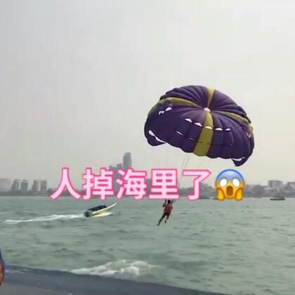 #热门##运动##美拍娱乐#: 滑翔伞飞高高 @美拍小助手 @美拍娱乐