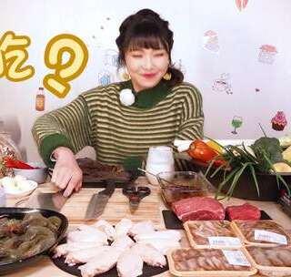 正月初四,吃饭自制!比火锅更馋人的自制焖锅究竟是什么味道?#大胃王朵一##吃秀##新年快乐#