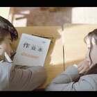 爱情既然不能刻舟求剑,那这一次,请让我走向你(上)#小情书##青春##爱情#