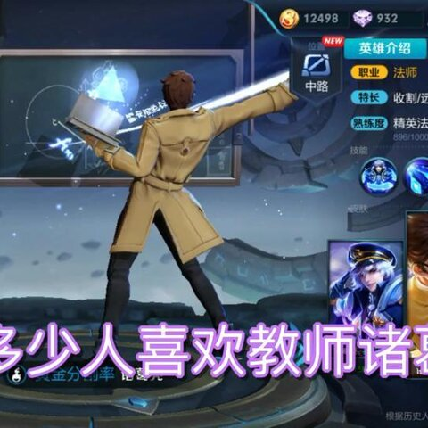 【王者荣耀-阿雷美拍】#游戏##王者荣耀#你们更喜欢哪一...