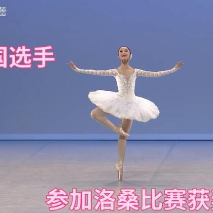#芭蕾##舞蹈##芭蕾舞#古典大双人舞17岁的单眼皮美女😘