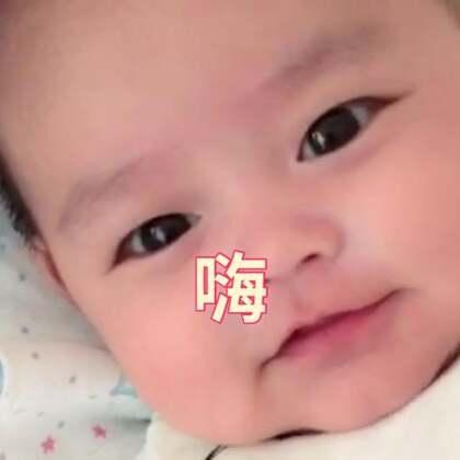 王百万的日常@美拍小助手 #宝宝#