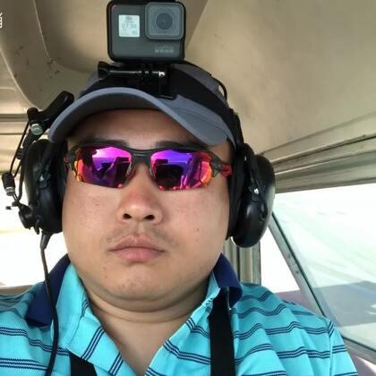 #运动##飞行员#第一次开飞机,很好玩。@美拍小助手