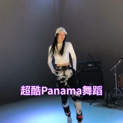 说好的#panama舞蹈#第二段来了🙋♀️阿婷现在已经在家啦 这两天好好陪父母~希望我的宝宝们都能早些和家人团聚 笔芯♥️#c哩c哩舞##舞蹈#@美拍小助手