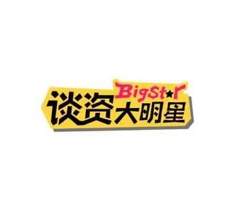 独家对话《捉妖记2》导演许诚毅,聊聊幕后的故事。#捉妖记2##李宇春##井柏然##胡巴##梁朝伟#