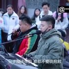 #U乐国际娱乐#这两位路边歌手再次翻唱《体面》,绝对好听👍之前翻唱的《我们都一样》请戳http://www.meipai.com/media/951775304?uid=34822422 @美拍小助手 喜欢请点赞+转发 更多精彩请关注微博:一起看MV