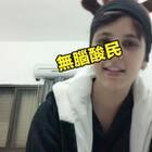 #新年红包舞##舞福开运舞##外国人#