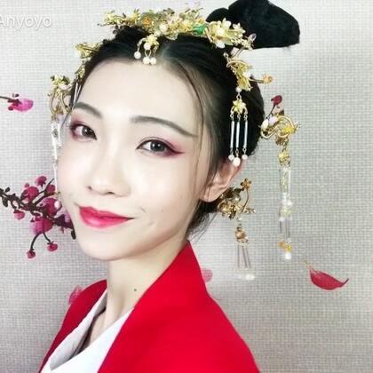 #美妆教程##古风妆容##精选#春节这个中国传统的节日,特别精心制作了一期古风妆容教程。姐姐我一直很喜欢古风😍妆容用了传统风格与现代手法的结合,送给喜爱古风的人儿~祝大家新年快乐🎉本命年要到了希望我做的美妆视频能受欢迎哈哈哈