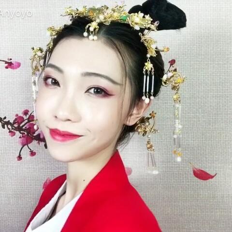 【安佑佑Anyoyo美拍】#美妆教程##古风妆容##精选#春节...