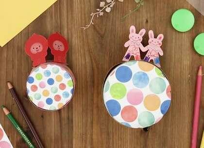 放假在家陪娃玩什么?用家中的空罐子,跟宝宝一起写写画画,做一个新意十足的空罐踩球人玩具吧!#宝宝##育儿##diy# @美拍小助手 贝贝粒,让育儿充满欢笑。
