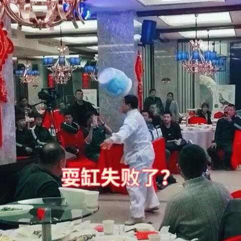 【主持人王威子美拍】#搞笑新人王##精选#过年耍个缸也...