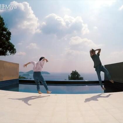 走到哪跳到哪儿系列之👀在普吉岛的酒店🏨房间外的景色太美~拉着二宝一起跳了去年的编的牛仔裤👖一镜到底无剪辑📹看到后面有彩蛋😛😛😛也祝大家情人节快乐and新年快乐🎊🎊🎊🍾️#十万支创意舞##精选##miya杨雅捷#@北京T.I舞蹈工作室 @TI杨玉帆Nile