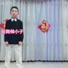 #宝宝##舞蹈##街舞#节目4:帅气的小伙子,街舞棒棒哒!