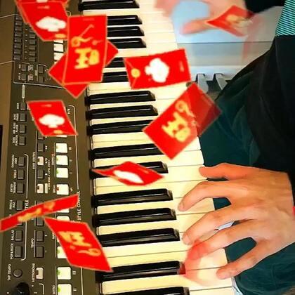 祝大家春节快乐,狗年大吉,恭喜发财!#过年洗脑歌##U乐国际娱乐##春节#