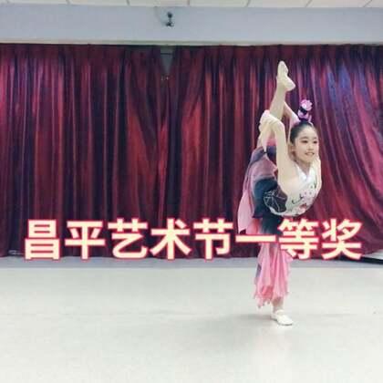 #宝宝##舞蹈##运动#雯哥,三年级的大宝贝 。北京昌平区艺术节1-3年级独舞一等奖🥇,去参赛之前紧张到不行。到现场了却说评委都很好,都对着她笑。我说你自己有表情自己投入了。评委当然也开心啦