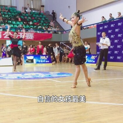 #涉外经济学院继续教育学院舞蹈表演##拉丁舞##李小倩的学生#进校二年的学生第一次比赛就拿了大学生A组冠军🏆