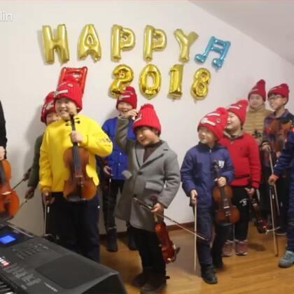 美拍的朋友们,大年三十,我和大宇老师@大宇小星 携部分初级学生给大家拜年了[抱拳]这个拜年视频,是老师们的一份心意,是同学们琴技的展示,也是孩子们通过学习乐器变得更加自信开朗,享受音乐的美好的过程,快来看看他们多棒吧[爱心]再次恭祝美拍的朋友新年快乐!#小提琴##音乐##新年祝福#